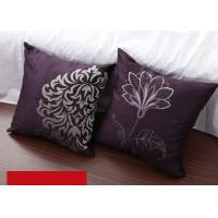 Quality Luxury Flowers Square Pillow Covers Pattern Embroidered Purple Throw Pillows for sale