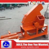 Competitive price portable wood chipper made in china for sale