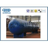 Quality SA16Gr70 Once Through Single Mud Drum In Boiler Level Control Stainless Steel for sale
