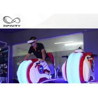 Quality Infinity VR Motorcycle Motion Ride 9D VR Simulator Game Machine Electric Cylinder Motion for sale