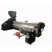Quality Electrical Control System Plastic Recycling Extruder With Granule Cutting Machine for sale