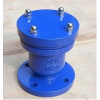 Quality Small Cast Iron Air Release Valve Brass Spindle PN16 / PN10 DN 50 ~ 200mm for sale