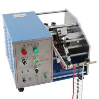 Quality U/F Bending Taped Resistor Lead Cutting Machine Customized With Kinking Feature for sale