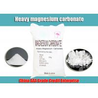 Quality White Heavy Magnesium Carbonate Easily Absorbing Moisture CAS No 2090-64-4 for sale
