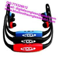 2GB New Design Head Sports MP3 Player  #1012061208 for sale