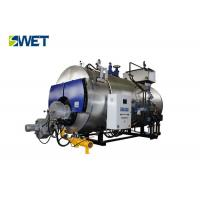 Buy cheap Gas Fired Industrial Steam Boiler 95.57 % High Thermal Efficiency from wholesalers