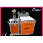China CX-SD-50 Laser Marking Machine for sale