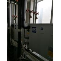 Quality Commercial Office Application Water Cooled VRF Air Conditiner for sale