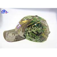 Quality 3D Embroidery 6 Panel  Military Camo Baseball Caps for Man or Women Outdoor Sports for sale