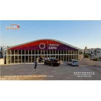 Buy cheap Dome roof tent with glass walls for events from wholesalers