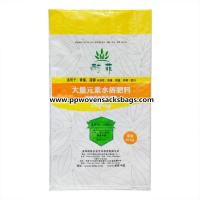 Quality 25kg BOPP Film Laminated Fertilizer Packaging Bags / Agricultural Packaging Bopp Sacks for sale