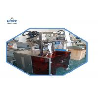 Quality Small Triangle Automatic Packing Machine For Packing Granular / Solid / Liquid for sale