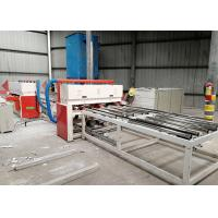 Quality PVC Laminated Gypsum Board Cutting Machine From 4 By 8 To 2 By 2 for sale