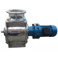 Quality Air Valve Industrial Discharge the Materials Tool Heavy Duty Rotary Airlock for sale