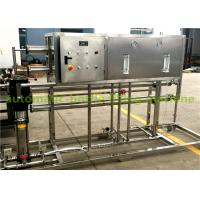 China Electric Pure Water Purification Machine Industrial RO Water Treatment Plant on sale