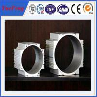 Quality Excellent quality aluminum extrusion electric motor shell profiles for sale