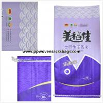 "Purple Woven Polypropylene Sacks Bopp Bags for 10kg Package , 14"" x 24"""