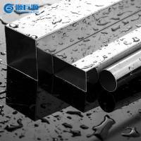 China Chongqing Juyuan 201 304 seamless/welded stainless steel pipe price per meter for sale