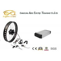 Buy cheap Fat Tire 48v 500w Electric Bike Wheel Hub Kit Electric Bike from wholesalers