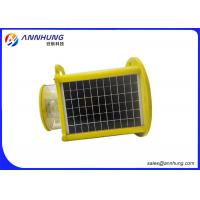 Quality IALA Solar LED Marine Lantern with Rain And Anti Seismic Protection for sale