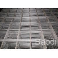 Buy cheap 6X6 Wire Mesh Concrete Reinforcement , Steel Reinforcing Mesh4 - 12 Inch from wholesalers