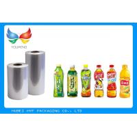 Quality 30mic-60mic Plastic Heat Shrinkable Blown PVC Film Rolls For  Bottle Sleeves for sale