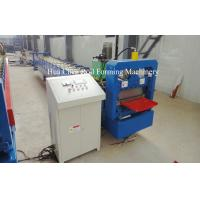 Self-locking 500mm Roofing Sheet Roll Forming Machine For Ghana