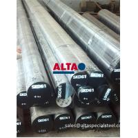 Quality 1.2344/H13/SKD61 ESR Tool Steel, 1.2344/H13/SKD61 tool steel composition, 1.2344/H13/SKD61 tool steel equivalent for sale