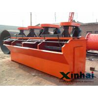 Buy cheap Strong Agitation Ability Ok Flotation Cell For Separating Non - ferrous Metal from wholesalers