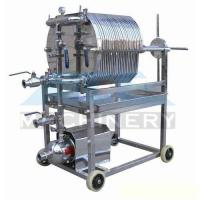 Quality Stainless Steel Plate and Frame Filter Press Brewing Mash Filter Beer Filter for sale
