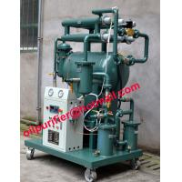 China Small Oil Purifier,Waste Oil Filtrating Equipment and Purification for tranformer oil, insulation oil,Switch Oil on sale
