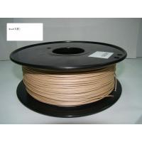 Quality 1.75mm / 3.0mm  3D Light Wood Filament For 3D Rapid Prototyping for sale