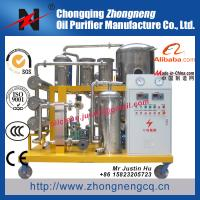 Buy Biodiesel oil purifier / stainless steel oil recycling machine / Black oil regeneration plant TYA-B at wholesale prices