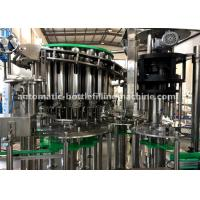 China SS304 Cooking / Vegetable / Edible Oil Auto Oil Filling Machine Piston Pump on sale