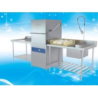 Buy cheap Stable Performance Hood Type Dishwasher With Automatic Clearning Function from wholesalers