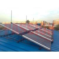 China 500 L Solar Hot Water Collector , Solar Vacuum Tube Collector Big Solar Heating System on sale