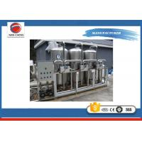 Quality Dissolved Air Water Treatment Systems For Liquid - Oil Separate / Waste Water Treatment for sale