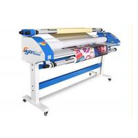 Quality Multi Function Large Cold Lamination Machine , Wide Format Laminator Easy Operation for sale