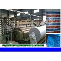 Quality HDPE Tarpaulin Making Water Jet Loom Machine Double Nozzle High Efficiency for sale