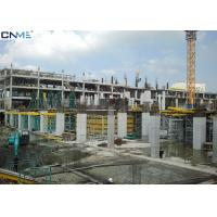Buy Multi Function Formwork Scaffolding Systems OEM / ODM Acceptable at wholesale prices