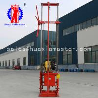 China QZ-2CS hand drilling machine alloy drilling bits,portable core drilling machinery Gasoline Engine Sampling Drilling Rig for sale