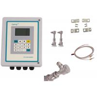 Buy cheap Low cost insertion type Transit-time Ultrasonic Flow meter 4~20mA Modbus RS485 from wholesalers