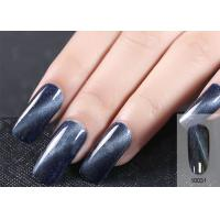 Quality Mysterious Colors Free Samples Low MOQ Easy Application UV Gel Polish For Nail for sale