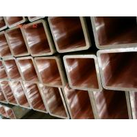 China High Strength Copper Pipes And Tubes For CCM High Thermal - Conductivity Optional Mould for sale