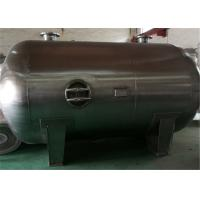 Buy Industrial Horizontal Air Receiver Tanks , Refillable Compressed Air Storage Tank at wholesale prices