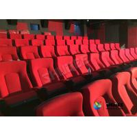 Quality Sound Vibration Cinema With Environmental  Special Effect  Wind/ Rain/ Snow /Lighting /Bubble for sale