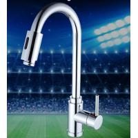 China kitchen tap pull out sensor kitchen faucet on sale