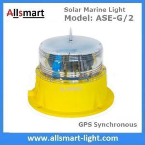 Quality 5NM Solar Marine Lights GPS Solar Marine Lantern Solar Marine Beacons Solar Navigation Lights for Ship Vessel Boat for sale