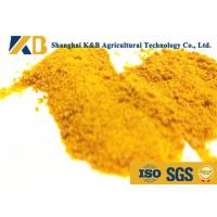 Quality Water Insoluble Additive Corn Gluten Feed Powder Fine Granular Shape For Farm for sale