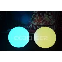 Buy cheap Wax Ball Outdoor Round Shape Led Ball light eco - friendly , recyclable from wholesalers